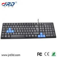Buy cheap JRD-KB003 USB Wired Multiple Languages Arabic Keyboard from wholesalers