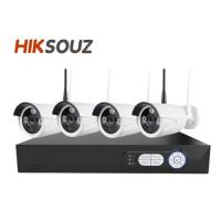 Buy cheap 4Channel 960P WIFI NVR Kit product