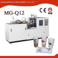 Buy cheap Single PE Coated Paper Cup Forming Machine MG-Q12 from wholesalers