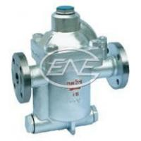 Buy cheap Steam Trap Valve Bell-shaped Float-type Steam Trap Valve from wholesalers