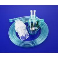 Buy cheap Disposable nebulizer oxygen mask from wholesalers