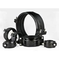 Buy cheap MG Coupling for Cast Iron Soil Pipe from wholesalers
