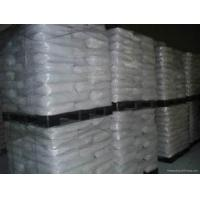 Buy cheap titanium dioxide R237 brand in Shandong Product Name:The product name brand titanium dioxide R1022 from wholesalers