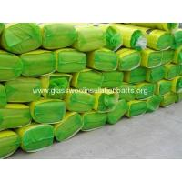 Buy cheap glass wool insulation batts price from wholesalers