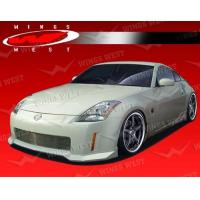 Buy cheap APPAREL 2003-2005 Nissan 350Z 2Dr Jpc Type B Front Lip Polyurethane from wholesalers