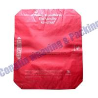 Buy cheap China supplier 50KG customized cement valve bag/sack from wholesalers