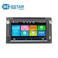 Buy cheap Wince System Universal 2din Vehicle DVD Player Wtth GPS BST-6200 from wholesalers
