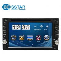 Buy cheap Universal 2 Double Din Android Car DVD Stereo Player BST-6212 from wholesalers