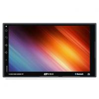 Buy cheap BST-7085 Bluetooth 7inch in Dash Color LCD Car MP5 Player Car Stereo Audio FM Radio AUX from wholesalers