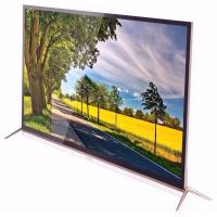 Buy cheap 3D New A Grade Panel 15 17 19'' China Price Lcd 32 Inch Led Tv SKD from wholesalers