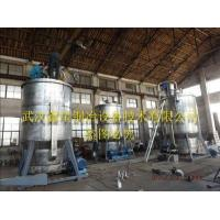Buy cheap Industrial application of new model neutralizing tank and soluble copper kettle from wholesalers