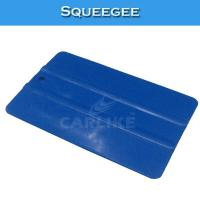 Buy cheap Free Shipping SQ3 Squeegee Car Wrapping Vinyl Tools from wholesalers