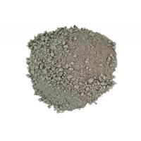 Buy cheap Refractory for induction furnace from wholesalers