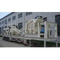 Buy cheap Mobile Crushing Plant Features of Y Series Mobile Impact Crushing Plant from wholesalers