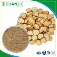 Buy cheap Licorice Extract /MAG Powder/glycyrrhizic Acid Hot Sale With Sample Free product