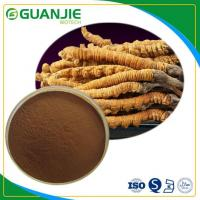 Buy cheap Cordyceps Sinensis Extract With Pure Natural Polysaccharide Powder Sample Free product
