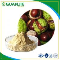Buy cheap Horse Chestnut Extract Aesculus Hippocastanum Extract Aescine Hot Sale product
