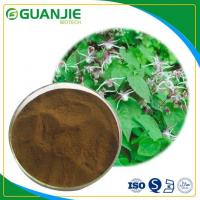 Buy cheap Epimedium Extract/Horny Gaot Weed Extract Natural Icarin Sexual Energy Passion for Men from wholesalers