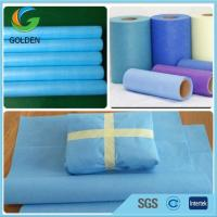 Buy cheap White Light Weight Smms Nonwoven Interlining Fabric by the Yard for Medical Cloth from wholesalers