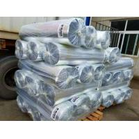Buy cheap 500 Roll/Rolls Aluminized Polyester Film laminated air bubble plastic sheet from wholesalers