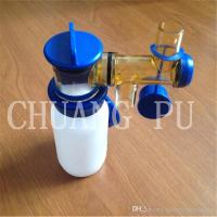 Buy cheap Milking Machine 200ML Milk Sampler from wholesalers