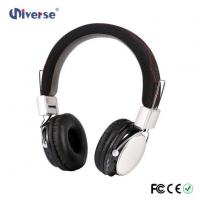 Buy cheap Free Sample Noise Cancelling Waterproof Handsfree Wireless Stereo Headphone With Am Fm Radio from wholesalers