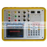 Buy cheap NACT-100A Multi-functional Energy Meter Calibrator from wholesalers
