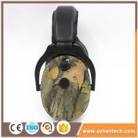 Buy cheap ZH-EM024 Electric Noise Reduction Hunting Ear muffs from wholesalers