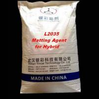 Buy cheap L2035 Matting Agents for Hybrid Powder Coating from wholesalers