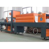 Buy cheap PE Film Shrinking Wrapping Machine from wholesalers
