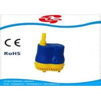Buy cheap Safety Submersible Air Cooler Water Pump 1000L/H 25W For 06*78*100mm from wholesalers