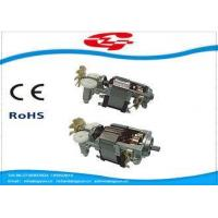 Buy cheap AC Single Phase Universal Motor For Egg Beater , Universal Electric Motor from wholesalers