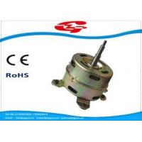 Buy cheap Capacitor Home AC Condenser Fan Motor Single Phase Cooker Hood Fan Motor from wholesalers