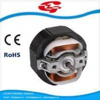 Buy cheap Long Life Shaded Pole Induction Motor Waterproof For Bathroom Exhaust Fan from wholesalers