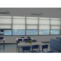 Buy cheap Motorized(Remote control) Roller Blind from wholesalers