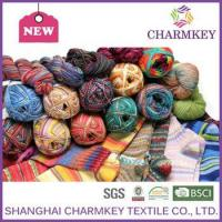 Buy cheap I love this knitting wool yarn/ arm knitting merino wool yarn wholesale from wholesalers