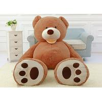 Buy cheap Giant 53 Luxury Plush Extra Large Teddy Bear - Dark Brown from wholesalers