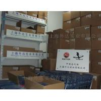 Buy cheap RAPTORnailsinourstorage--shanghaiforeigndar from wholesalers