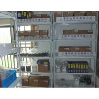 Buy cheap RAPTORproducts from wholesalers