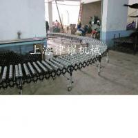 Buy cheap Retractable roller conveyor from wholesalers
