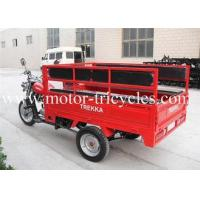 Buy cheap Long Seats Passenger Motor Tricycle RS200ZH-C 150cc 175cc 200cc 250cc Engine from wholesalers