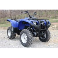 Buy cheap ChinaATV450CC02 from wholesalers