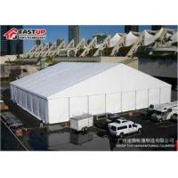 Buy cheap 20 By 60 Backyard Luxury Wedding Tents With Double PVC Coated Fabric Covers from wholesalers