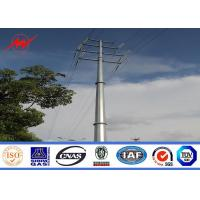 Buy cheap Medium Voltage Electrical Power Pole , Customized Electric Steel Utility Pole from wholesalers