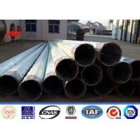 Buy cheap Tapered Steel Power Pole 16m Height with Planting Depth 2.3m 3.5mm Wall Thickness from wholesalers