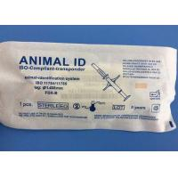 Buy cheap Animal ID Microchip from wholesalers