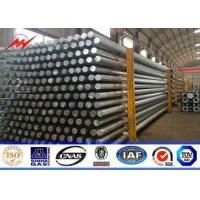 Buy cheap Gr65 115kv 50FT Philippines NGCP Galvanised Steel Poles AWS 1.1 Welding Standard from wholesalers