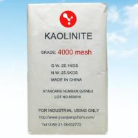Buy cheap Calcined kaolin(for electrophoretic paint and ink) from wholesalers