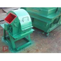 Buy cheap Compostite Wood Grinder from wholesalers