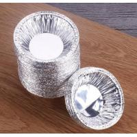 Buy cheap Disposable/Reusable aluminum foil baking cup from wholesalers